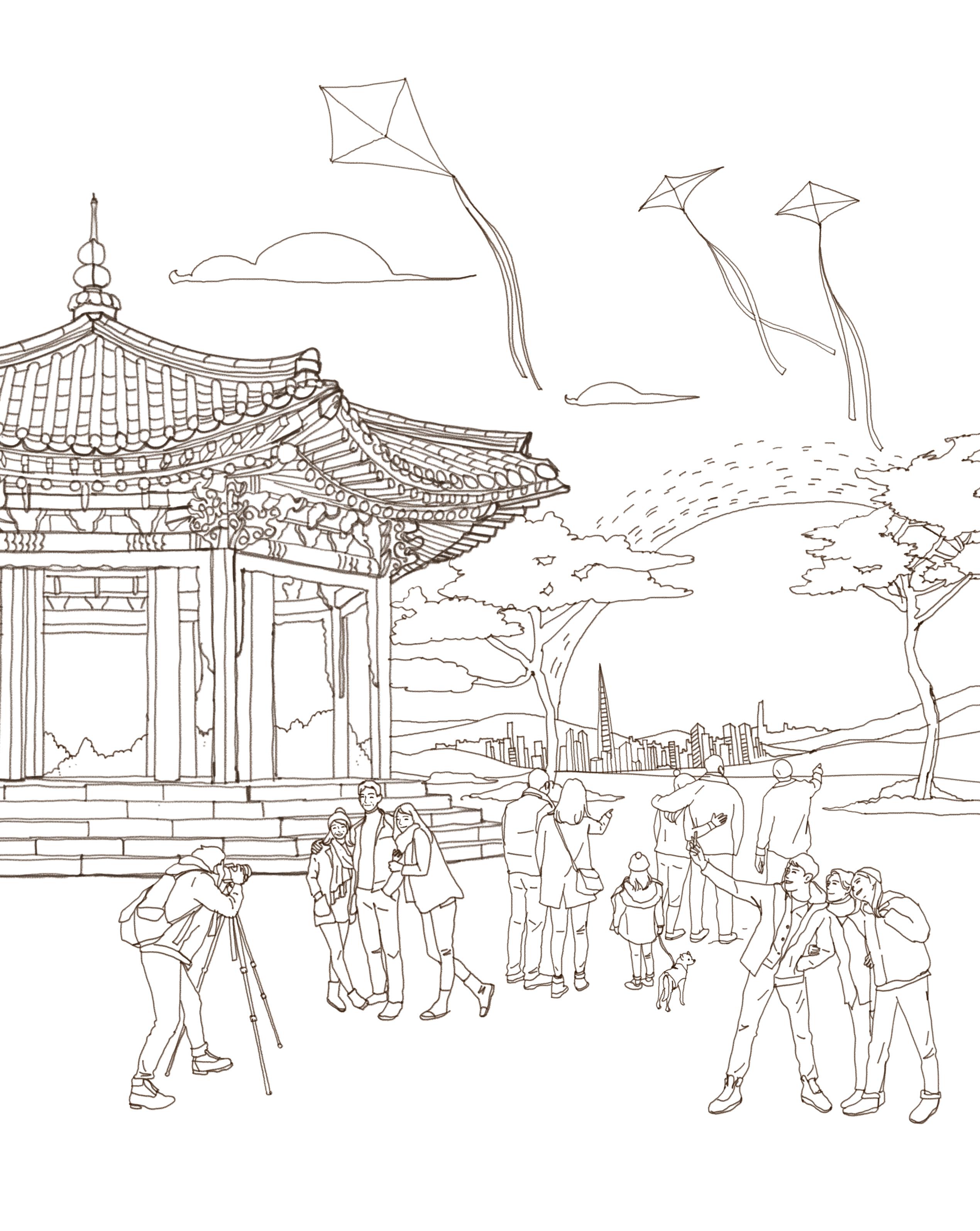 서울을 색칠하자 서울사랑 부분채색편